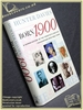 Born 1900: A Human History Of The Twentieth Century For Everyone Who Was There